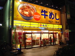 (jon m ryan) Tags: travel food japan japanese restaurant beef   okayama matsuya      gyuudon  gyuumeshi