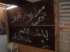 (aZ-Saudi) Tags: arabic saudi arabia  ksa  arabin arabs