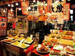 m thc Osaka (levanduyan) Tags: osaka nhtbn