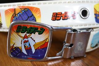 Brave Raideen Belt ( Tohoku Shinsha Film Co. LTD 1970's)