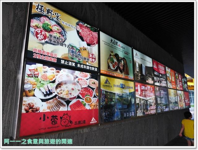 苗栗頭份尚順育樂世界美食購物中心皇廚一品牛排美食街image020