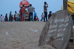 A Click (Ajay Brooks) Tags: sunset green beach clouds temple gopuram thiruvannamalai greenary mandapam