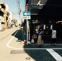 Heure H (lewshima) Tags: kyoto hiragana