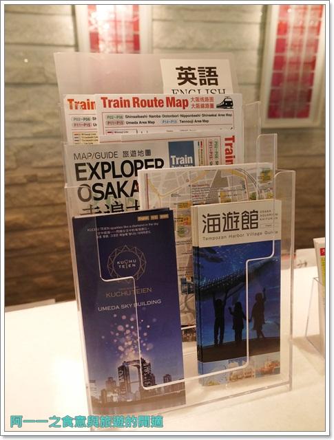 大阪厄爾瑟雷酒店梅天住宿日本飯店夢幻少女風image016