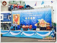 Lodging Buriram Lodging Buriram Nangrong Thailand