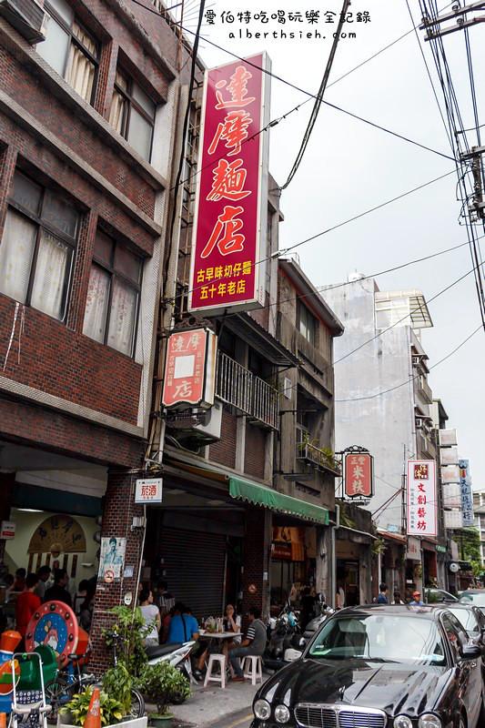 桃園大溪.麵店