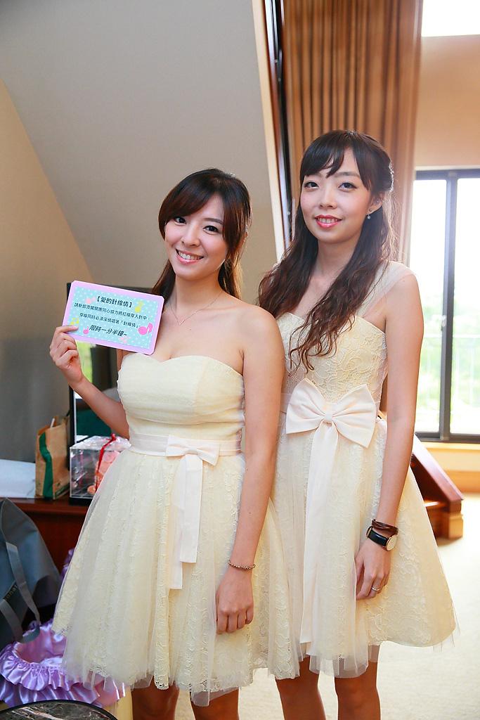My wedding_0547