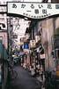 あかるいゴールデン街 (tripl8_i) Tags: ゴールデン街 新宿 shinjuku tokyo 飲み屋 路地 minolta ミノルタ