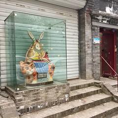 Tu'er Ye (nefasth) Tags: 兔儿爷 tu'erye sculpture pékin chine china 中國 rabbitdog 北京 兔子