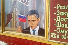 Listvyanka, Russia, 2015 (jamiehladky) Tags: listvyanka russia lakebaikal baikal lake russian travel jamiehladky hladky obama flag painting shopfront samsung s6 galaxy digital