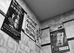 Posters (Jon-F, themachine) Tags: japan digital asian japanese asia sony kanji nagoya  nippon japo language oriental orient fareast  aichi nihon  languages  digitalphotography   chubu nihongo japn   2015   landoftherisingsun   chuubu   xapn jonfu  snapseed dscwx70