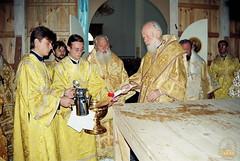 030. Consecration of the Dormition Cathedral. September 8, 2000 / Освящение Успенского собора. 8 сентября 2000 г