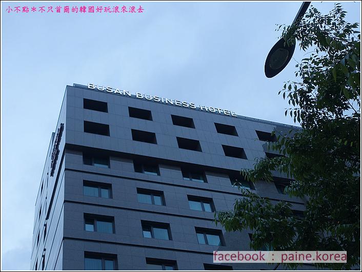 Busan Business Hotel (3).JPG