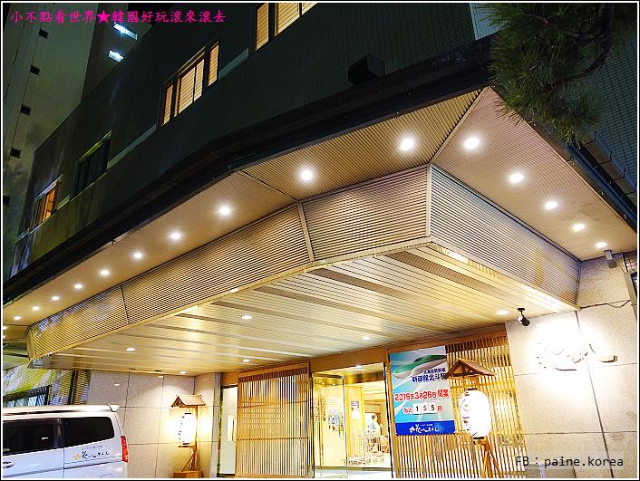 函館花菱溫泉飯店Hanabishi Hotel (27).JPG