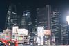 Nishi Shinjuku (Dick Thomas Johnson) Tags: japan tokyo shinjuku 日本 東京 新宿 建物 ビル 高層ビル 超高層ビル buildings skyscraper 建築 architecture structure nishishinjuku 西新宿
