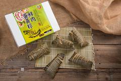 (亨利攝影工作室) Tags: 亨利攝影工作室亨利攝影henryphotostudio商業攝影商攝 寶來發 粽子 食品 端午 食品情境 taiwan taipei