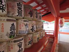 IMG_0476 (Erick Suzuki) Tags: japan hiroshima atomic bomb cruel museum peace dome miyajima