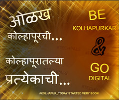 kolhapur Today (kolhapurtoday) Tags: kolhaourtoday searchengineoptimization socialmediaoptimization digitalmarketing seo kolhapuradvertisement brandkolhapur kolhapurbusiness