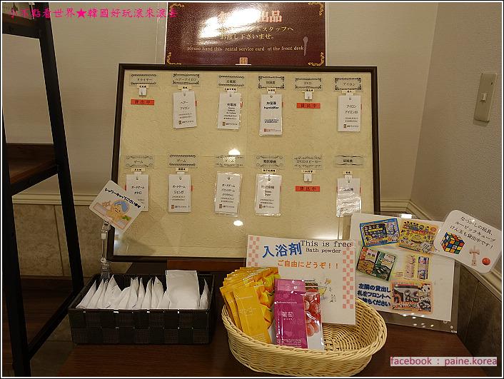 函館Hakodate Grand Hotel (5).JPG