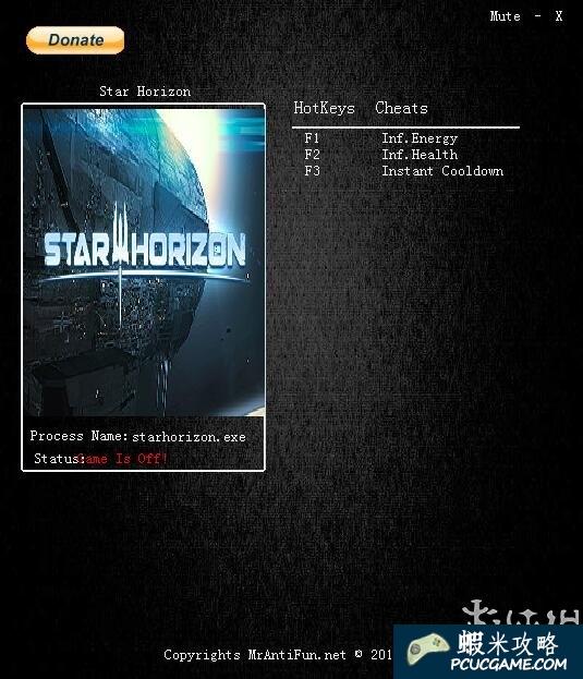 曙光Star Horizon 三項修改器 v1.0
