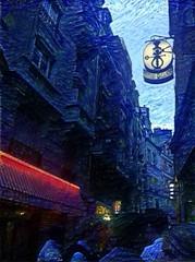 Studio Galande (elizunseelie) Tags: street windows light red summer cinema paris france classic film sign night buildings studio stars french lights evening cafe cool glow vincent deep style filter artists swirl van gogh ios tone starry app edit algorithm dreamscape swirling networks ipad neural galande deepdream
