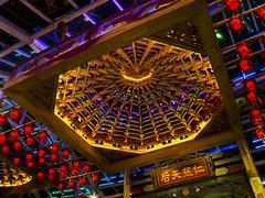 IMG_0516 (UkyTatsuya) Tags: glass night temple taiwan    jhanghua
