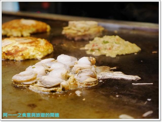 道頓掘御好燒.蛋黃哥料理.捷運台北101站美食.信義image032