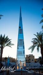 برج جدة (khaledreallove) Tags: نيكون nikon 18140 riyad ksa