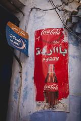 Xauen HD_DSC0296 (ernikon) Tags: xauen chouen chefchouen maroc marroc