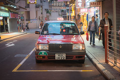 HK Taxi (veropie) Tags: china travel cars hongkong asia taxi streetphotography traveller traveling kowloon hongkongisland eastasia peoplesrepublicofchina hongkongspecialadministrativeregionofthepeoplesrepublicofchina notatourist