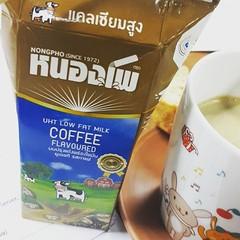 """#นมสด #หนองโพ #นมโค แท้ๆ  รส #กาแฟ เค้าอร่อยจริงๆ   #thai #nongpho since 1972 #coffee flavoured #uht #milk   """"ผ่านการฆ่าเชื้อบรรจุเอาไว้อยู่ในกล่อง อยากเป็นเจ้าของให้ออกไปซื้อ ไม่ใช่ฟรี  สะอาดแท้ๆนี่ละ นมเค้ายูเอชที   อร่อยแบบนี้ ให้เธอมีไว้เพียงคนเดียว"""""""