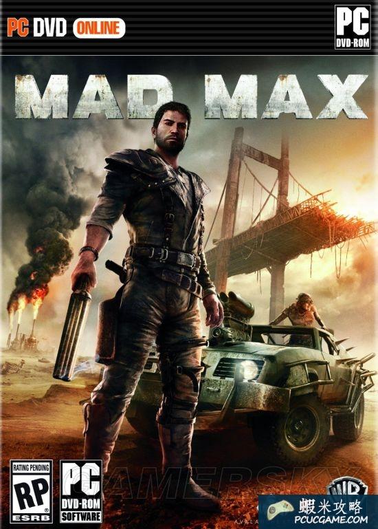 瘋狂麥斯 Mad Max 破關全劇情圖文攻略