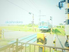 (akashirokiiro) Tags: station train railway aomori     inakadate  xperia   xperiaz3