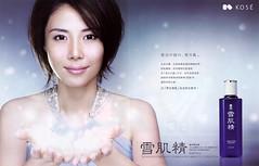 sekkisei-200705-p3tw (松嶋菜々子)