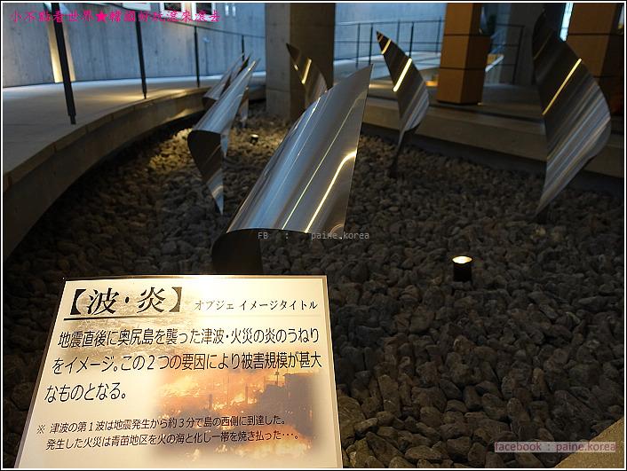 北海道奧尻2 (17).JPG