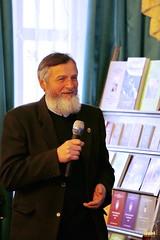 20. XI Sibilevskie Readings 2016 / XI Сибилевские чтения 2016 (16.12.2016)