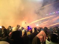 Taiwan Pyrotechnics