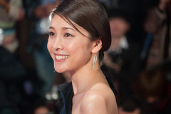 """Takeuchi Yuko """"The Inerasable"""" at Opening Ceremony of the 28th Tokyo International Film Festival"""