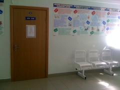 IMG_0803 (Бесплатный фотобанк) Tags: медицина поликлиника поликлиника82 россия москва