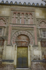 A Door of the Mezquita - Catedral of Cordoba (rschnaible) Tags: cordoba spain espana europe mezquita catedral bell tower historical history old door tm sightseeing tour tourist building architecture