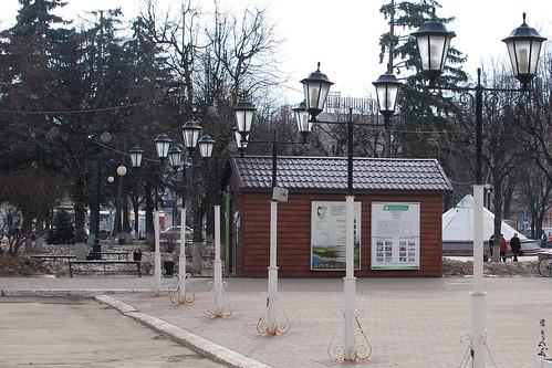 Театральная площадь.