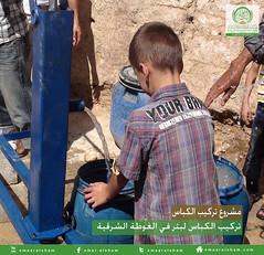 تركيب كباس (emaar_alsham) Tags: emaar الشام alsham تركيب الشرقية الأضاحي إعمار الغوطة كباس emaaralsham