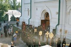 035. Consecration of the Dormition Cathedral. September 8, 2000 / Освящение Успенского собора. 8 сентября 2000 г