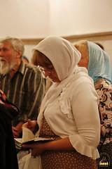 89. The solemn All-Night Vigil / Праздничное вечернее богослужение