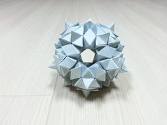 Pluto dodecahedron (hyunrang) Tags: spiky origami pluto dodecahedron hur truncated paperstrip tetrahedralsymmetry