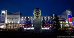 Lénin : la Russie et son histoire