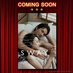 สเวย์ / Sway