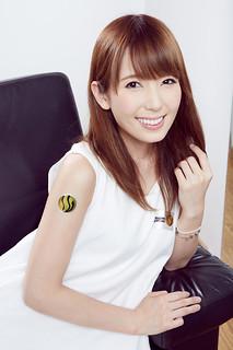 yui-hatano-bat-ngo-den-dai-loan-quang-cao-game-di-W2afO
