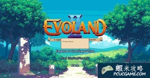 進化之地 Evoland2圖文攻略 全星星收集流程圖文攻略