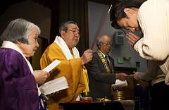 Ritual of Fire, Buddhist temple, Los Angeles, California